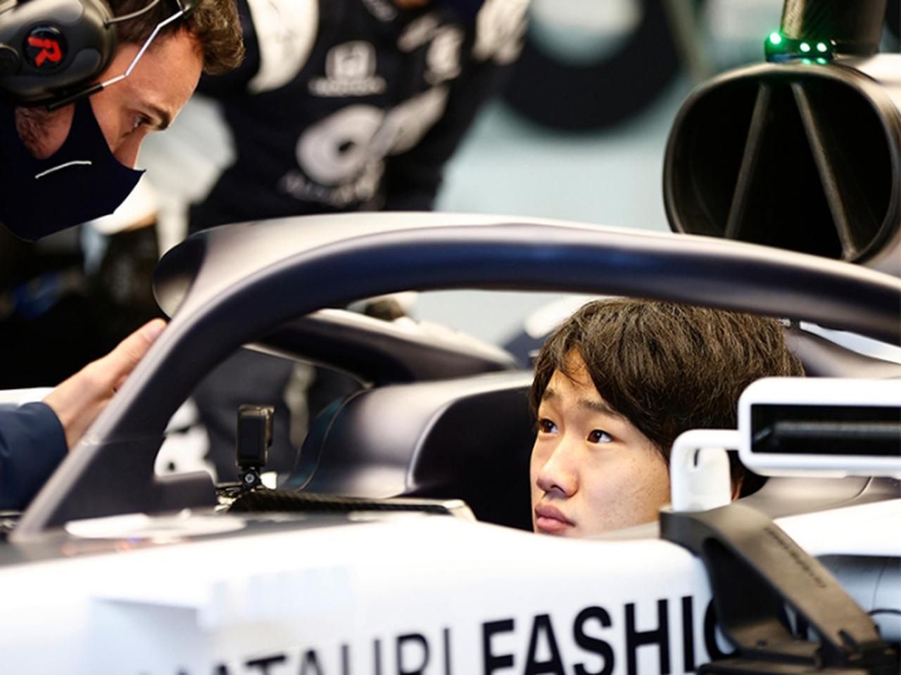 Images : 1番目の画像 - 角田裕毅F1参戦決定 - Webモーターマガジン