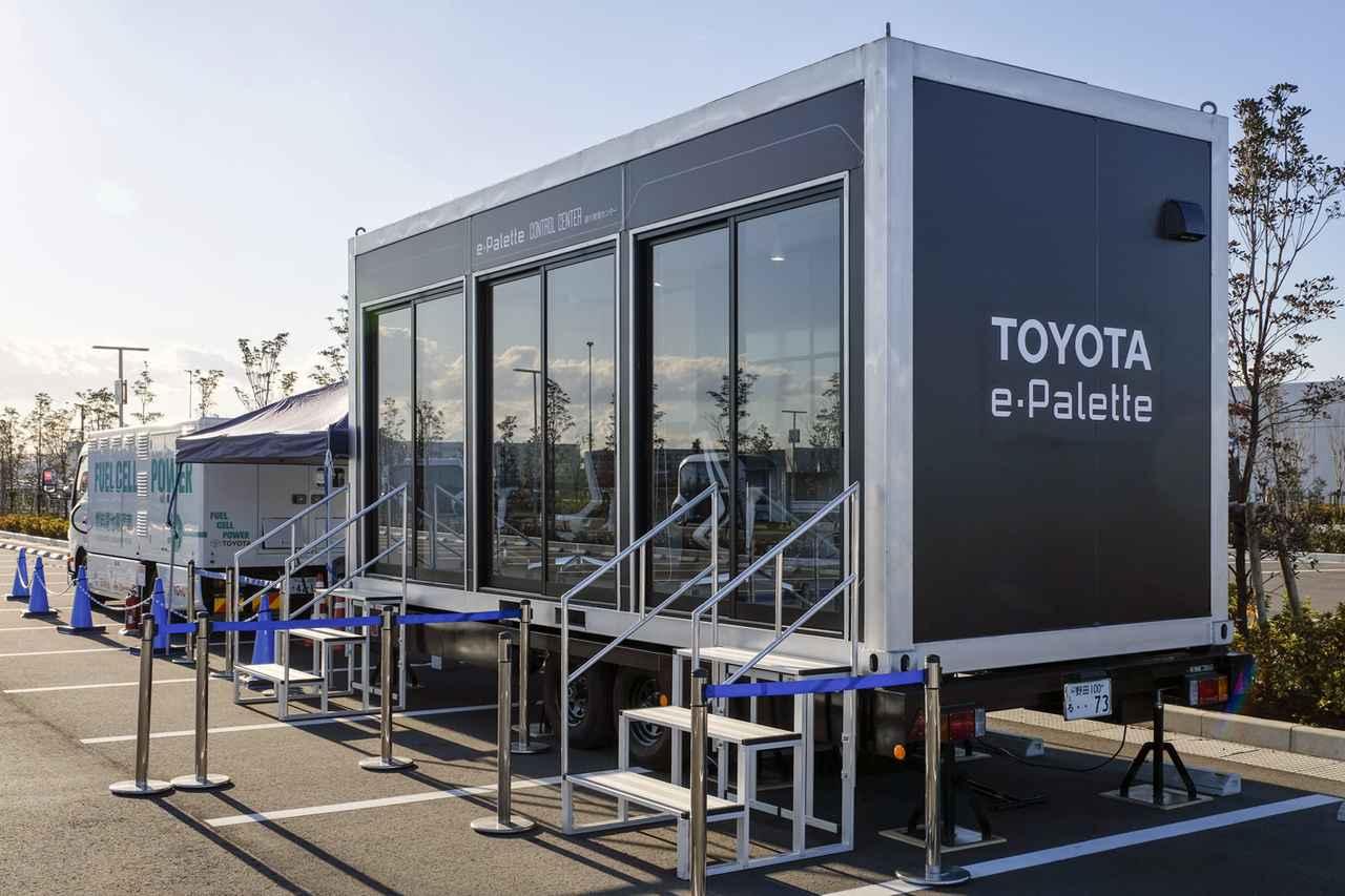 Images : 13番目の画像 - トヨタ eパレット - Webモーターマガジン