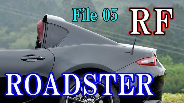 画像: RFそれは似て非なるモノ… ロードスターRF 編 youtu.be