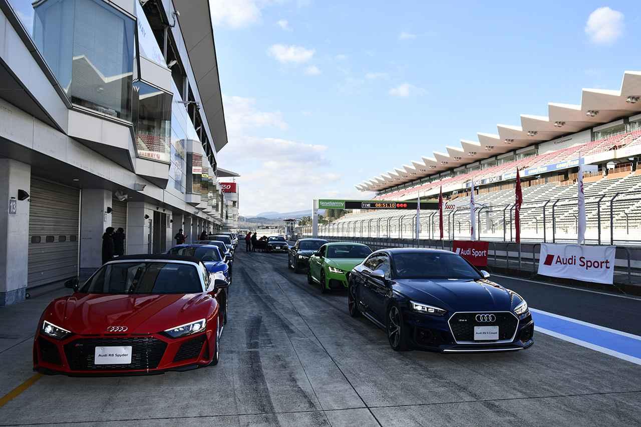 画像: 富士スピードウェイ本コース試乗に用意されたアウディスポーツは5モデルにeトロンスポーツバックも加わった。