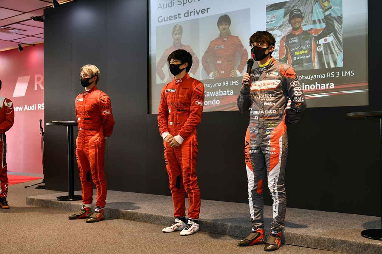 画像: ヒトツヤマレーシングチームから川端選手、近藤選手、篠原選手がR8 GT300マシン&RS3 TCRマシンの同乗走行ドライバーとして参加。試乗前に「縁石を使って攻めてもいいですか」と聞かれ、つい「はい」と言ってしまった。