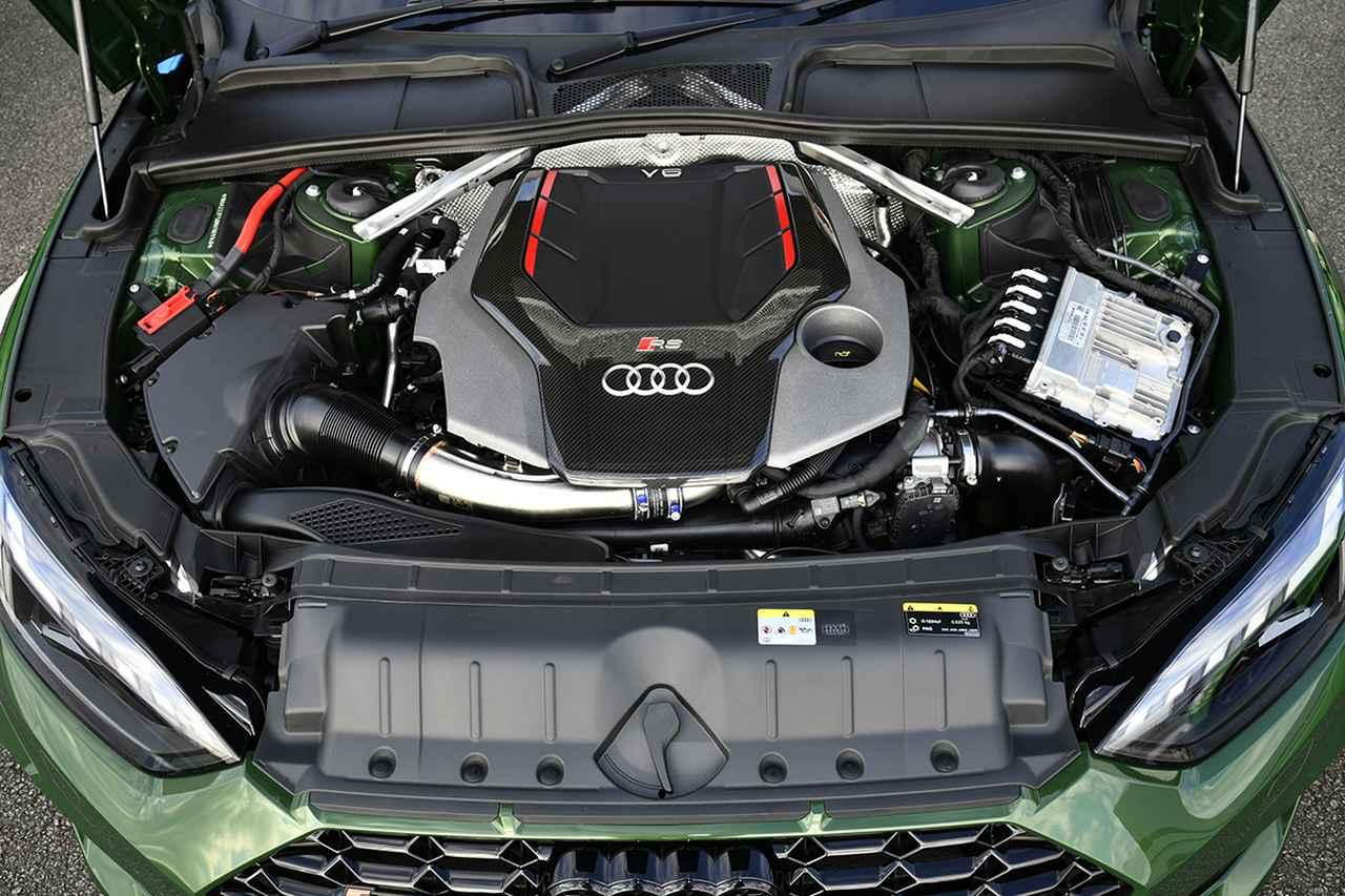 画像: RS5クーペに搭載されるのは、DEC型2.9L V6ツインターボエンジン。最高出力450ps、最大トルク600Nmを発生する。