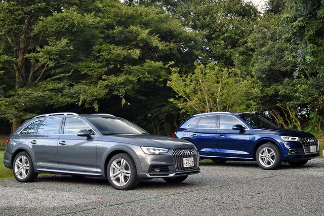 画像: アウディ A4 オールロードクワトロ(左)とQ5 40 TDI クワトロスポーツ(写真はイメージです)。
