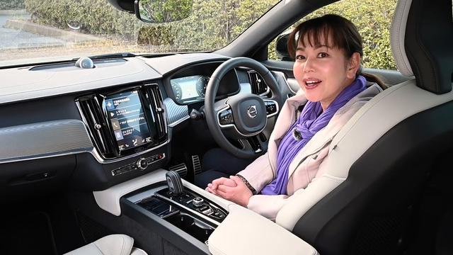 画像: 【動画】竹岡 圭のクルマdeムービー「ボルボ V90 B6 AWD Rデザイン」(2020年12月放映)