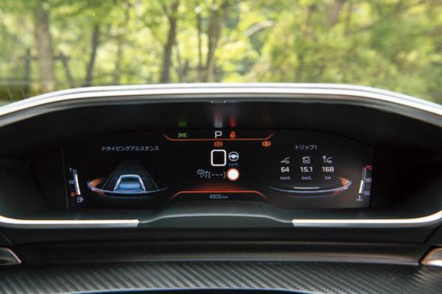 画像: ハンドルの上に配置される12.3インチヘッドアップディスプレイ。表示モードは6種類。