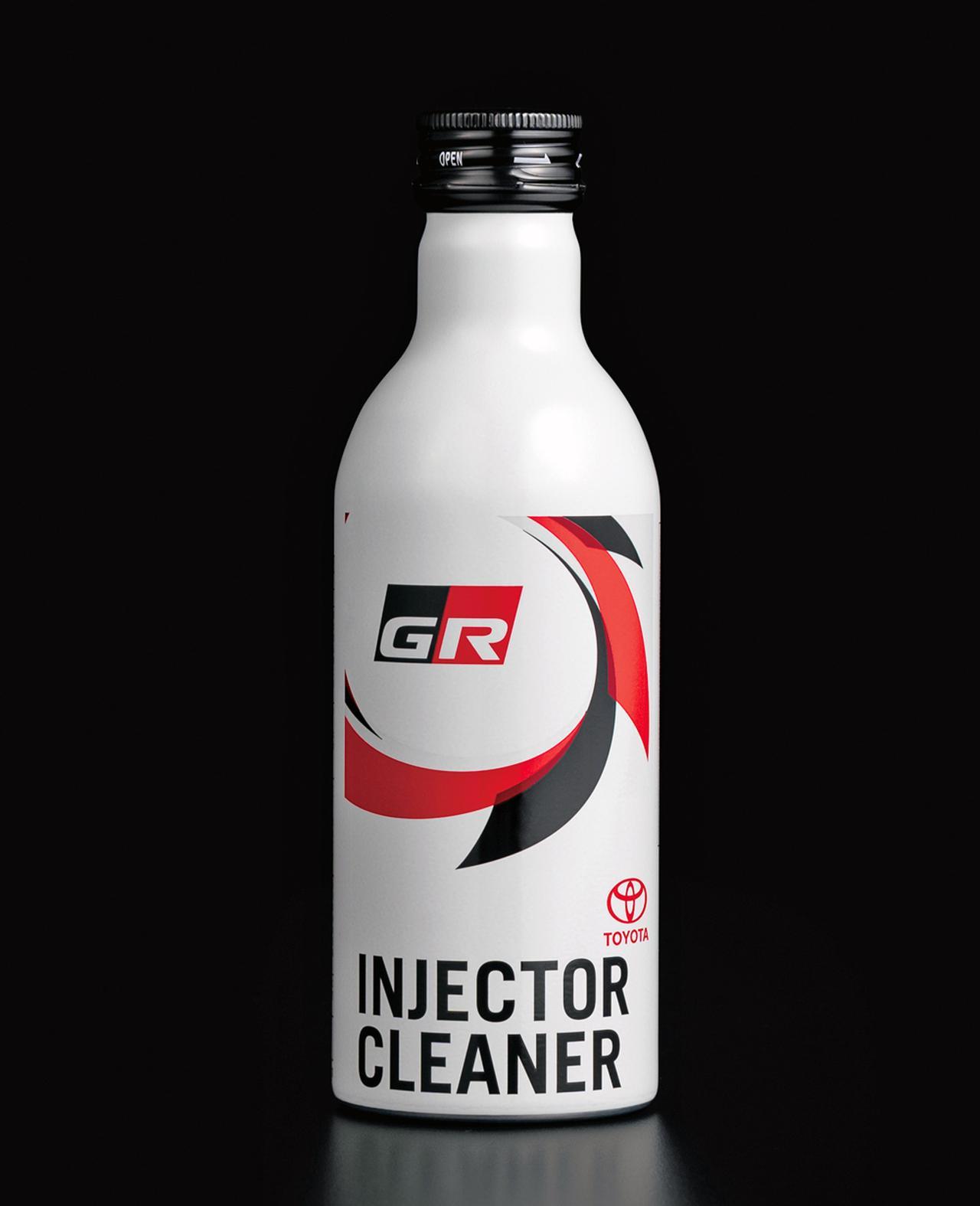 Images : 6番目の画像 - GR モーターオイル - Webモーターマガジン