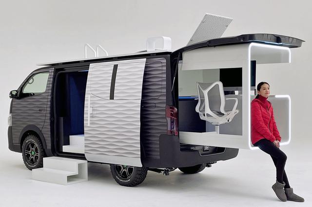 画像: NV350 キャラバン オフィスポッド コンセプト