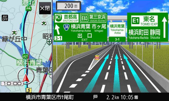 画像: パナソニック ストラーダ「CN-E330D」は、高速・有料道路の情報は2020年4月開通分まで、国道・都道府県道は2020年2月開通分まで収録している。