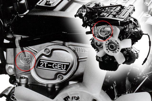画像: 2T-G型エンジンのブロックには、「2T-GEU」ロゴの左、「トヨタ」マークの下に「YAMAHA」のロゴが刻まれている。
