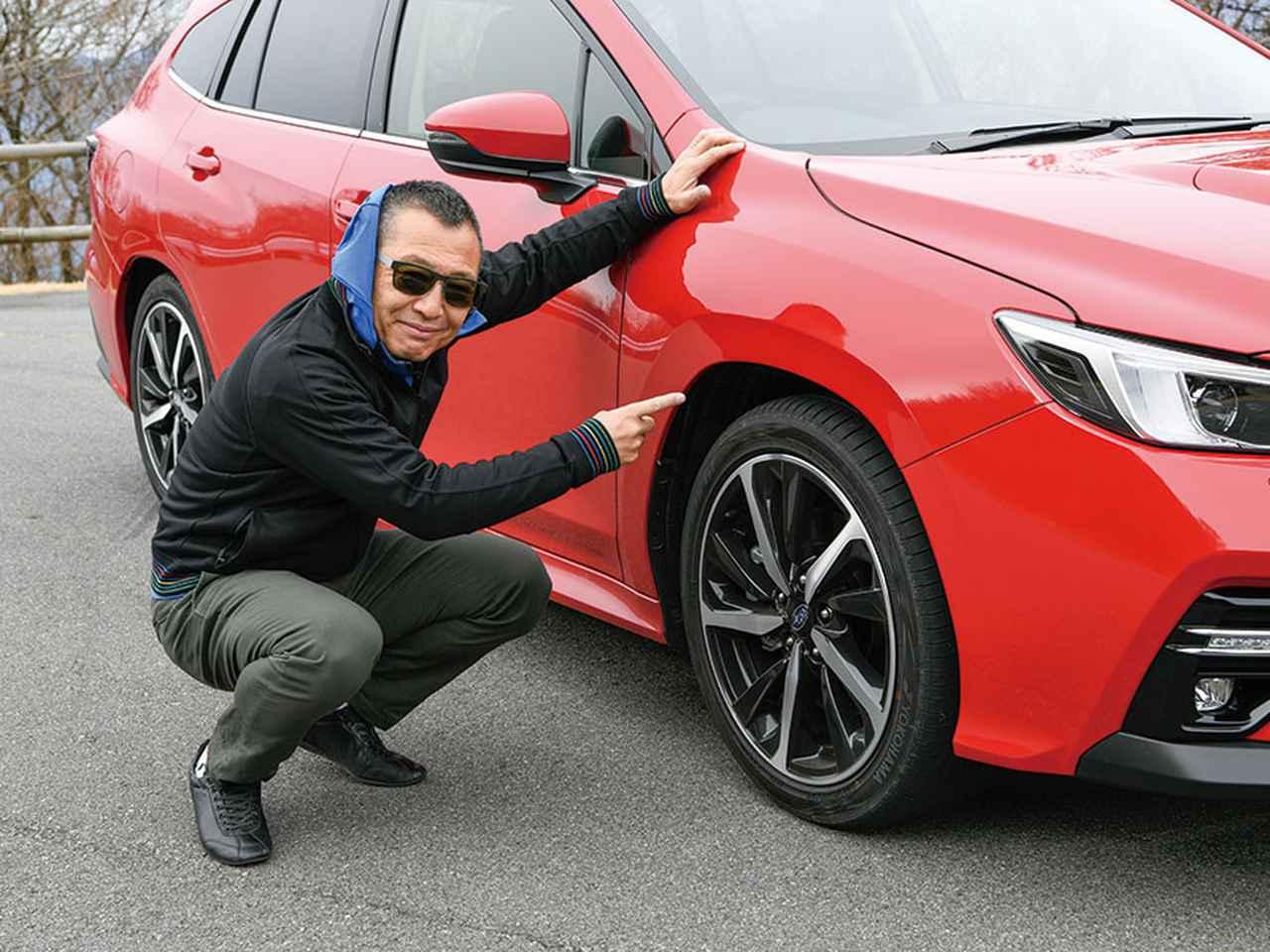 画像: ハイグレードのGT-H系は18インチのタイヤ&ホイールを装備(STIスポーツも同サイズ)。GT系は17インチとなる。