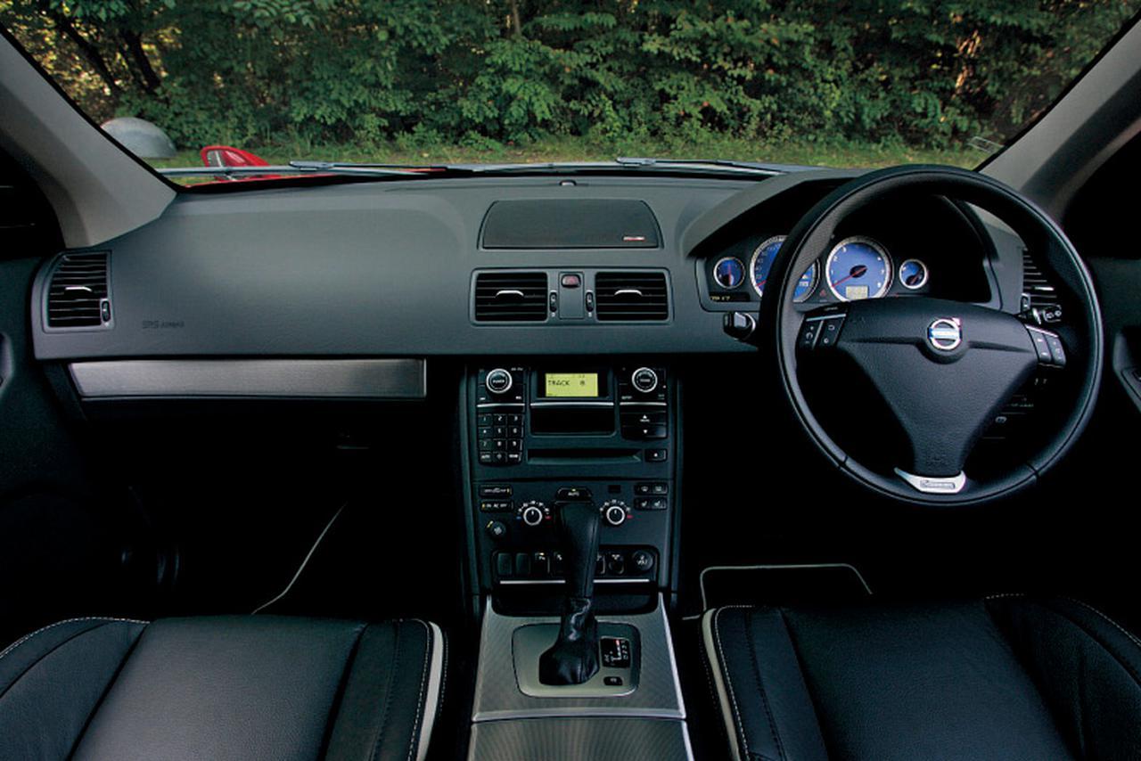Images : 2番目の画像 - ボルボ XC90 3.2 デザイン、XC90 ノルディック、XC70 オーシャンレースエディション - Webモーターマガジン