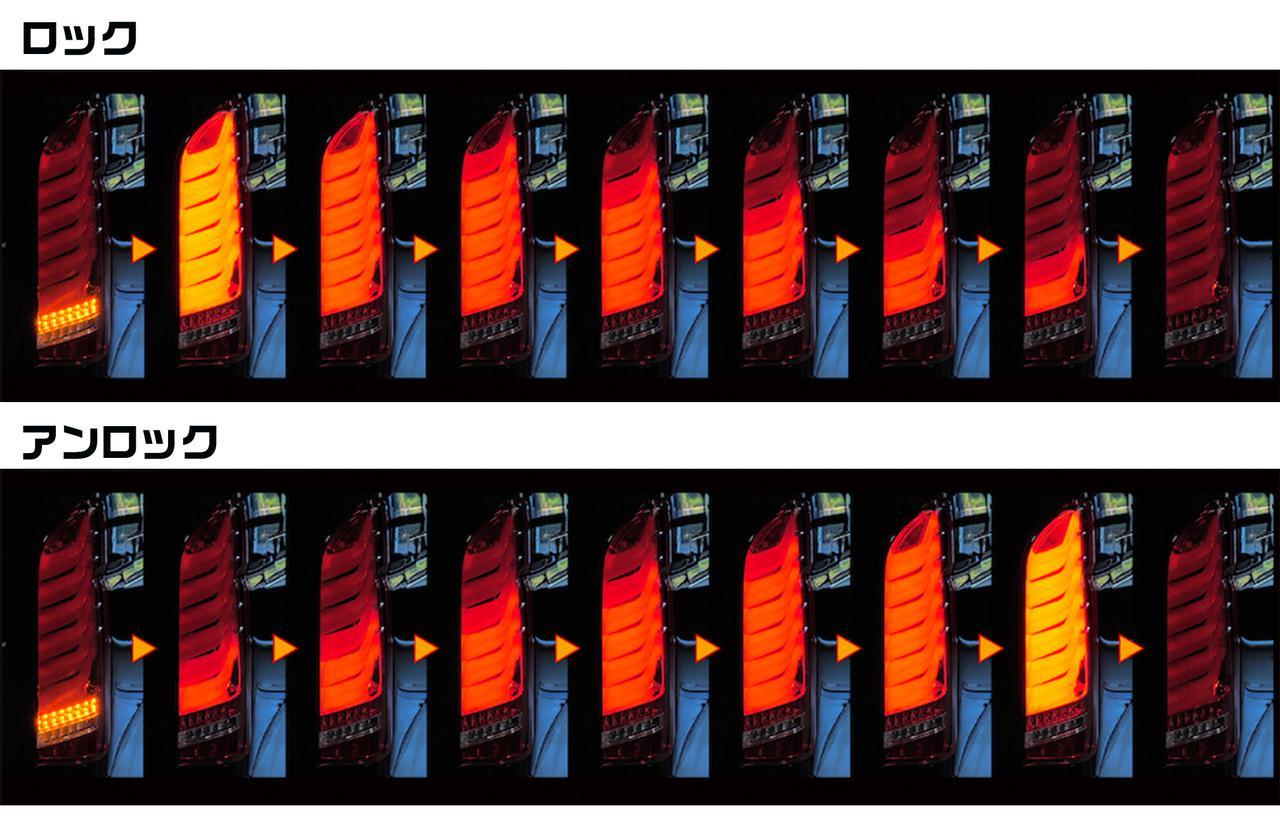 Images : 6番目の画像 - トヨタ ハイエース(200系)用LEDテールランプ - Webモーターマガジン