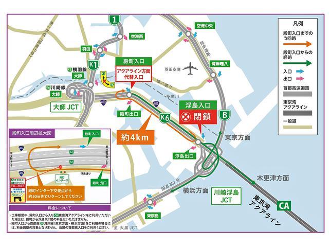 画像: 浮島入口周辺の首都高路線と出入口