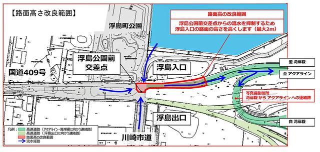画像: 工事区間周辺の地図