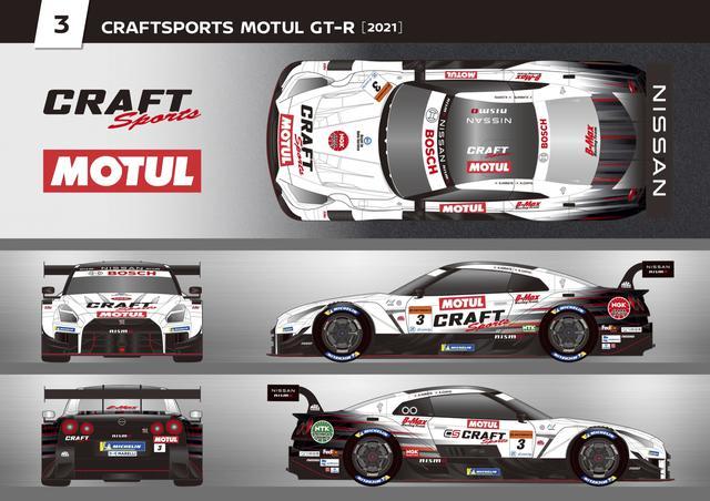 画像: 3号車 CRAFTSPORTS MOTUL GT-R(NDDP RACING with B-MAX:平手晃平/千代勝正)タイヤ:ミシュラン