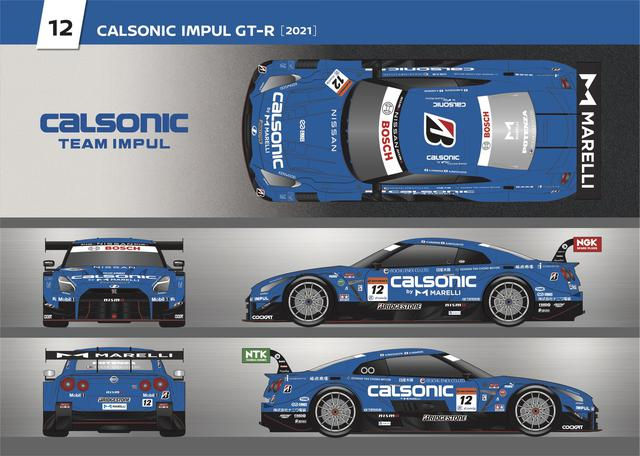 画像: 12号車 カルソニック IMPUL GT-R(TEAM IMPUL:平峰一貴/松下信治)タイヤ:ブリヂストン