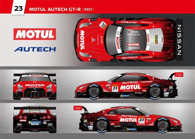 画像: 23号車 MOTUL AUTECH GT-R(NISMO:松田次生/ロニー・クインタレッリ)タイヤ:ミシュラン