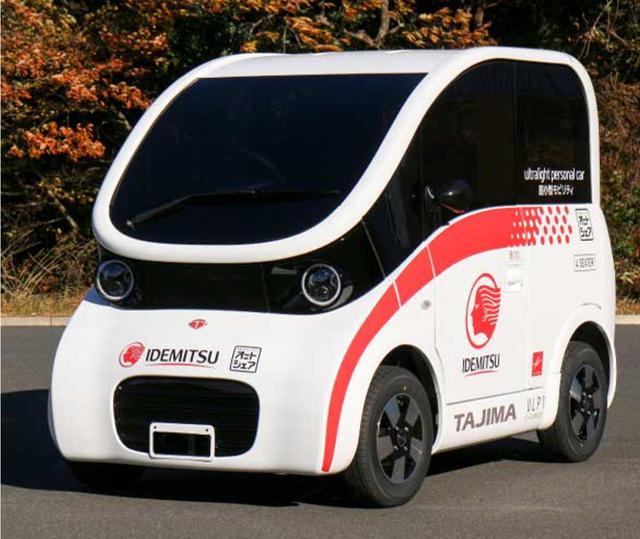 画像: 2019年の東京モーターショーに展示された実験車両。量産仕様は2021年10月の同ショーで公開される。