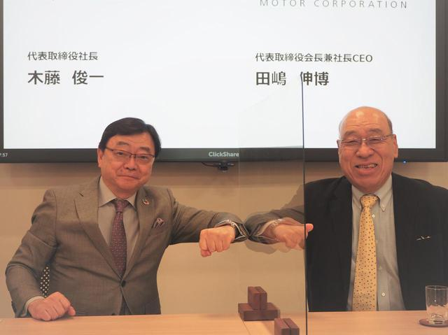 画像: 新プロジェクトへの意気込みを熱く語った出光興産の木藤俊一代表取締役社長(写真左)とタジマモーターコーポレーションの田嶋伸博代表取締役会長。
