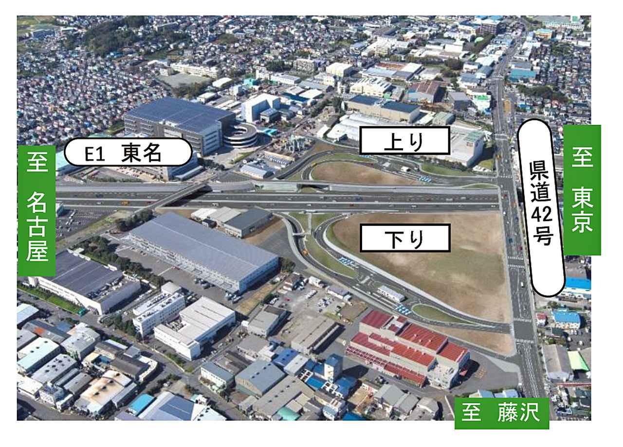 Images : 1番目の画像 - 東名高速 綾瀬スマートIC - Webモーターマガジン