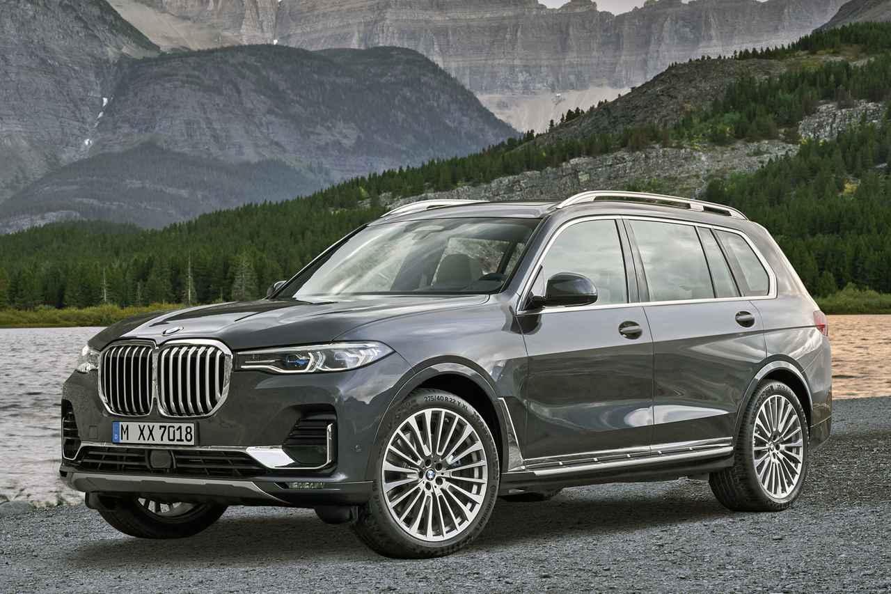 画像: BMW SAVのフラッグシップ、X7。