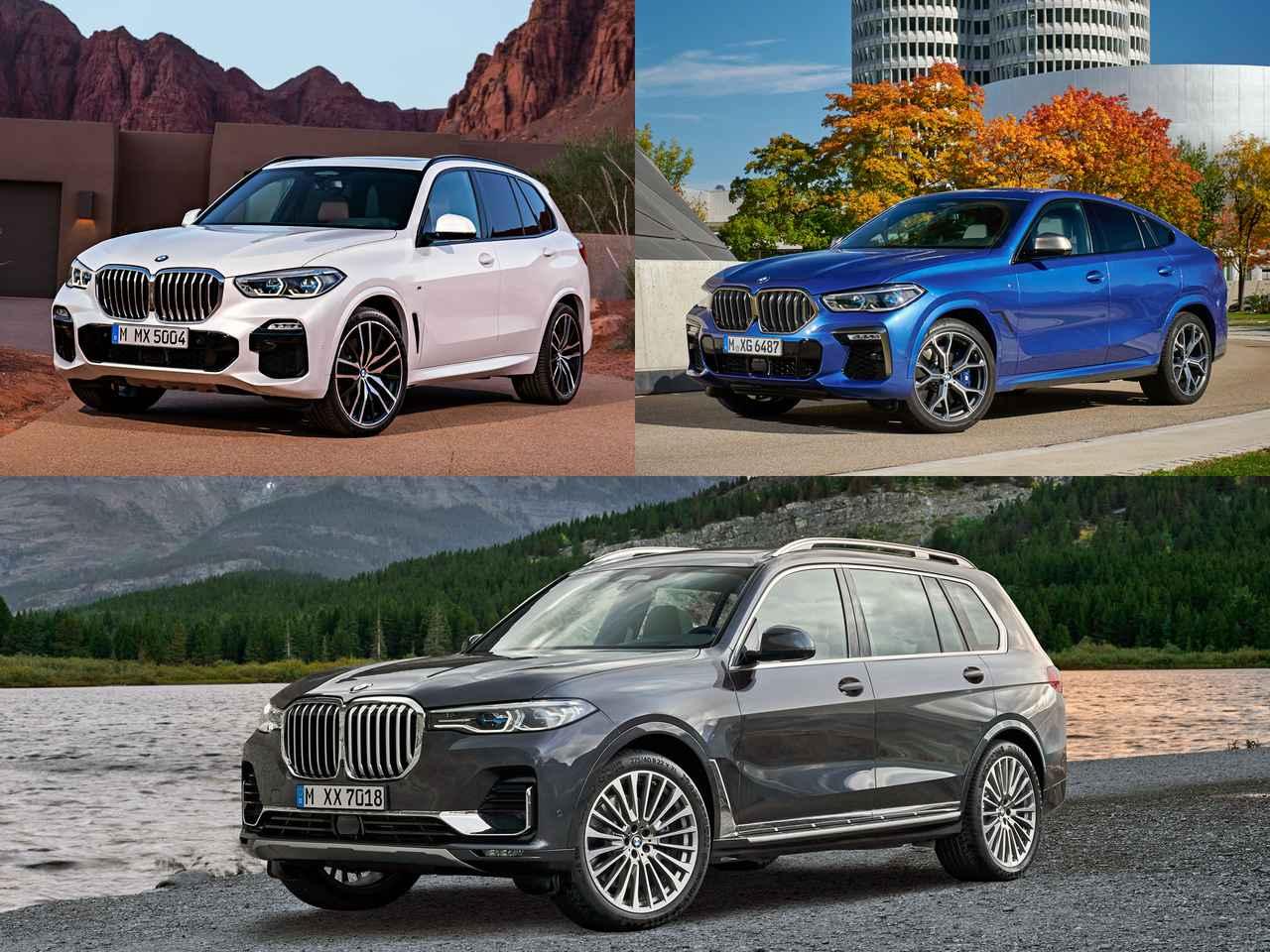 Images : 1番目の画像 - BMW 48Vマイルドハイブリッド - Webモーターマガジン