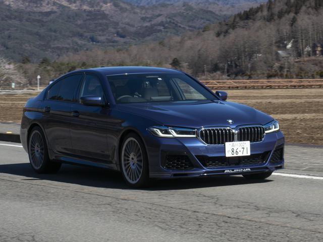 画像: BMW アルピナ D5 S リムジン