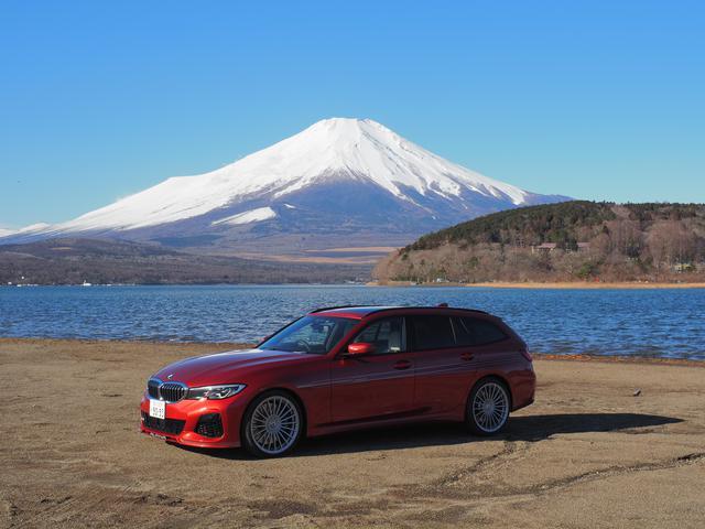 画像: BMW アルピナ D3 S ツーリング