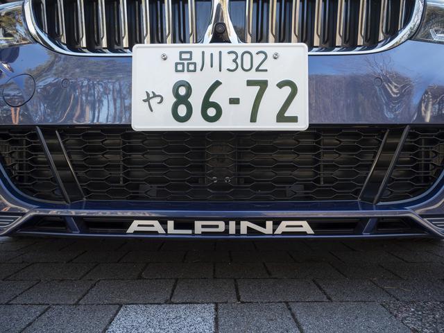 画像2: BMW アルピナ D3 S リムジン