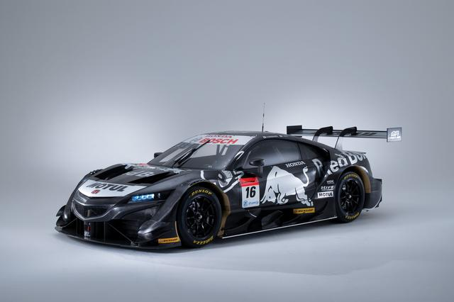 画像: 2021年体制を発表したTEAM Red Bull MUGENのHonda NSX-GT。レース仕様の新しいカラーリングは未定。