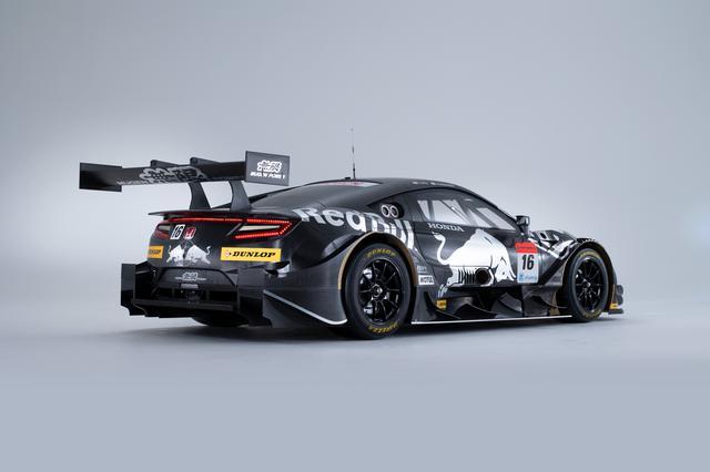画像: 2021年、タイヤをダンロップに変更してスーパーGT GT500クラスに参戦することになったTEAM Red Bull MUGENのHonda NSX-GT。