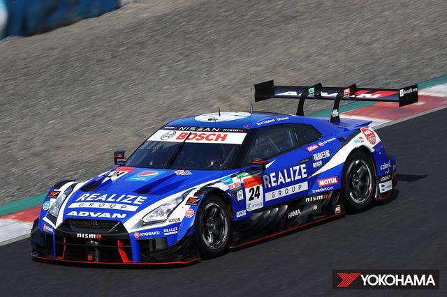 画像: SUPER GT GT500クラスのKONDO RACING「リアライズコーポレーション ADVAN GT-R」。