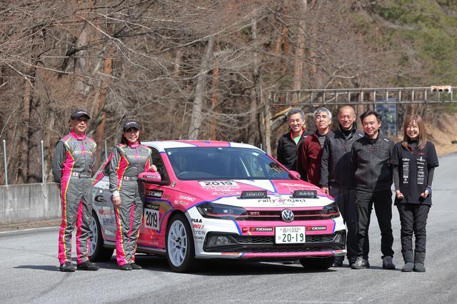 画像: 圭rallyprojectのチームメンバー。右から4番目がスポーツランドやまなしの上野社長。