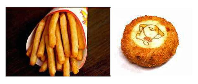 画像: メニューの例。写真左がラスポテト、右がみちまるくんコロッケ。