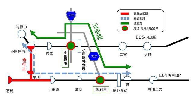 画像: 工事に伴う迂回路の例