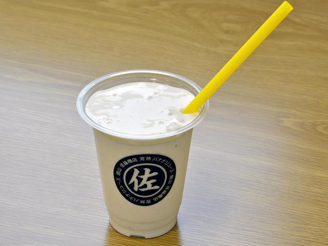 画像: 館山市にあるバナナ専門店のバナナと千葉のつくも酪農牛乳だけで作る「完熟バナナミルク」(495円)。
