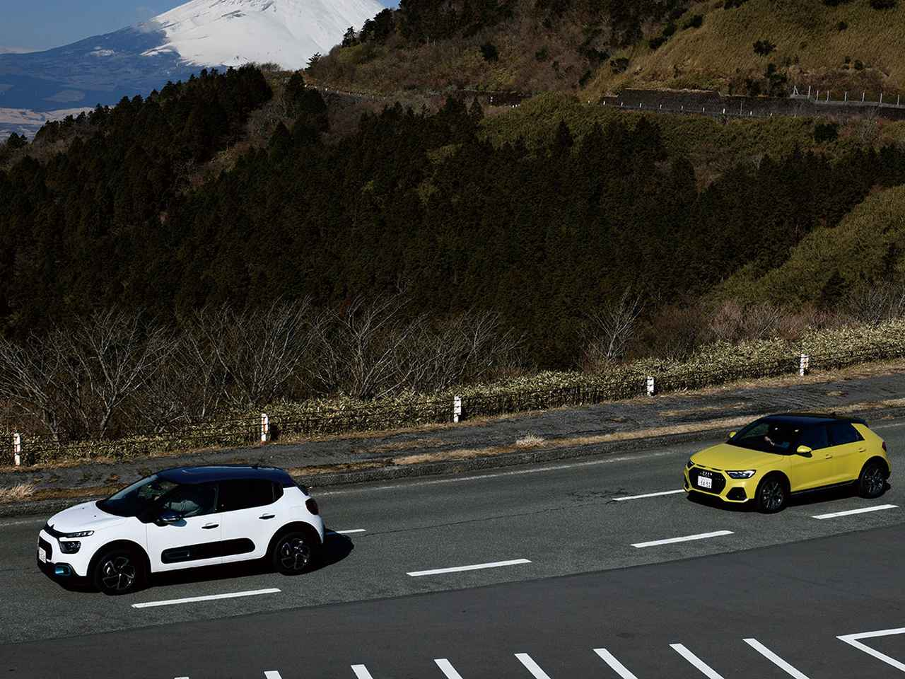 画像: それぞれの主張が色濃く出ている両モデルのフォルム。見ているだけでも楽しい。(左C3/A1シティカーバー)