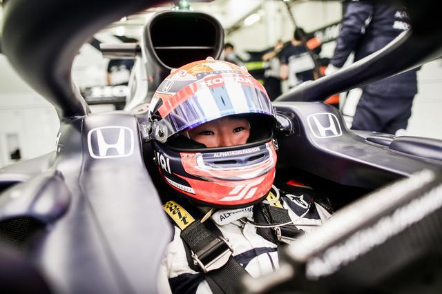 画像: 今シーズン最大の注目ドライバー、アルファタウリ・ホンダの角田裕毅。