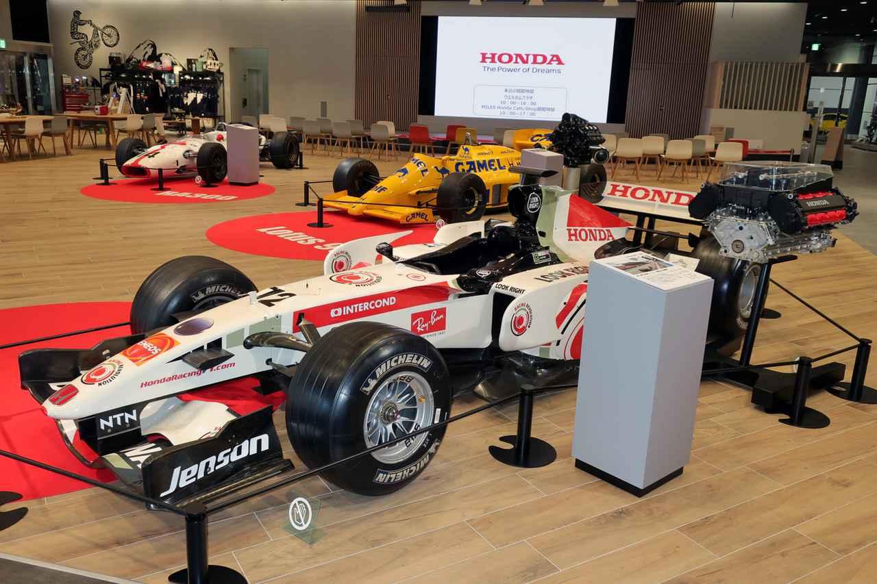 Images : 8番目の画像 - ホンダの歴代F1@ウエルカムプラザ青山 - Webモーターマガジン