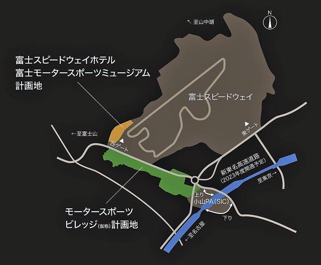 画像: 「富士スピードウェイホテル/富士モータースポーツミュージアム」は、富士スピードウェイの隣接地に建設中だ。