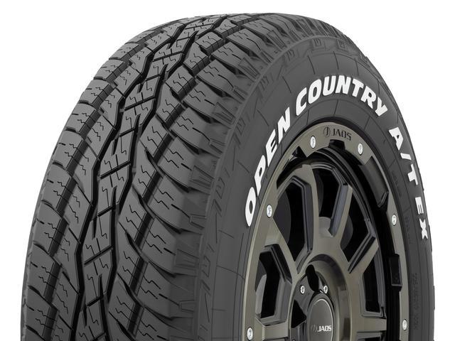画像: SUV用タイヤだが、一般道や高速道路などのオンロードでスマートに走り抜けることを考慮している。
