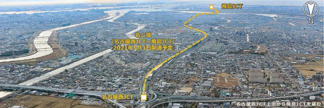 画像: 名古屋西JCT上空から飛島JCTを望む。