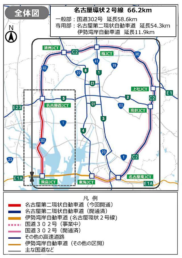 画像: 名古屋環状2号線の全体図。