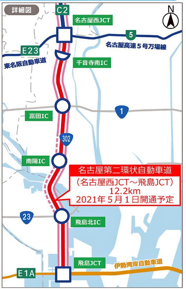 画像: 名古屋第二環状自動車道の位置図。