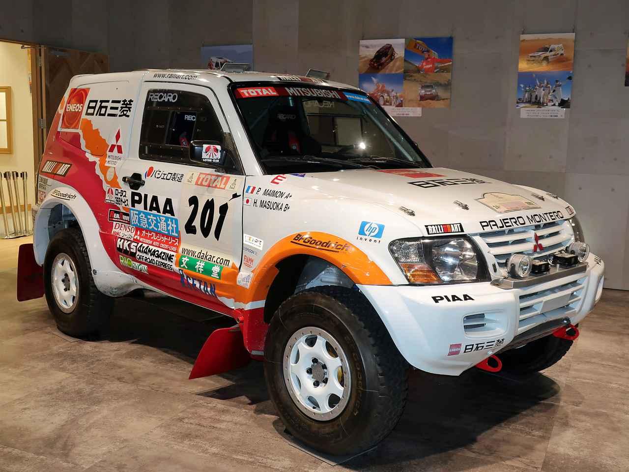 Images : 1番目の画像 - パジェロ 2002ダカールラリー優勝車 - Webモーターマガジン