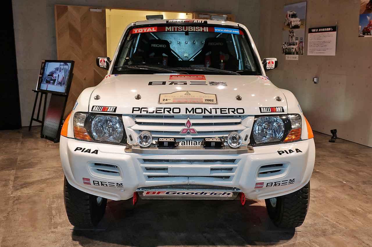 Images : 3番目の画像 - パジェロ 2002ダカールラリー優勝車 - Webモーターマガジン