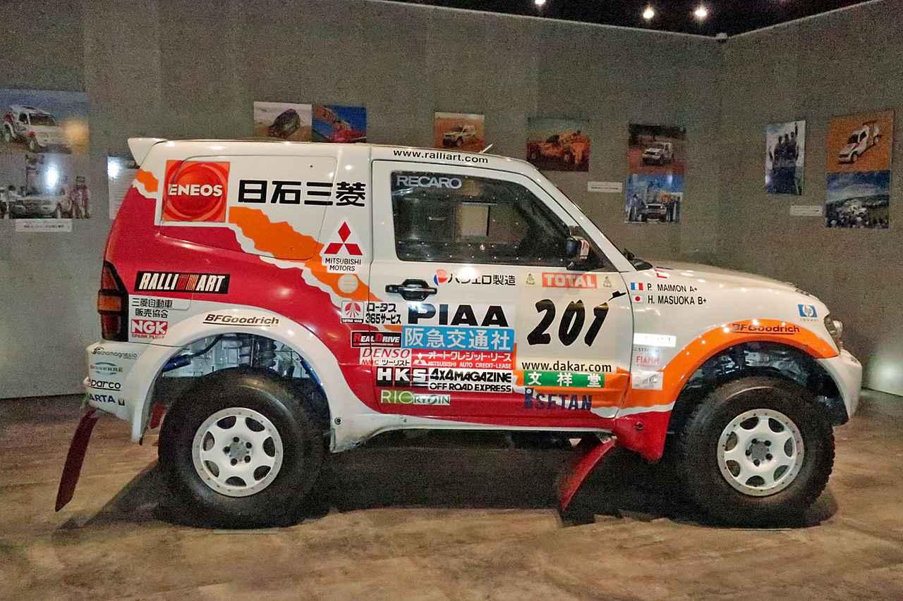 Images : 4番目の画像 - パジェロ 2002ダカールラリー優勝車 - Webモーターマガジン