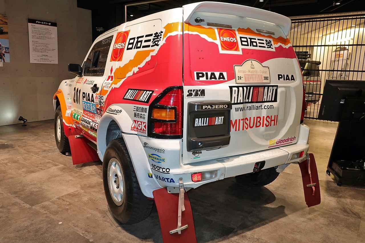 Images : 2番目の画像 - パジェロ 2002ダカールラリー優勝車 - Webモーターマガジン