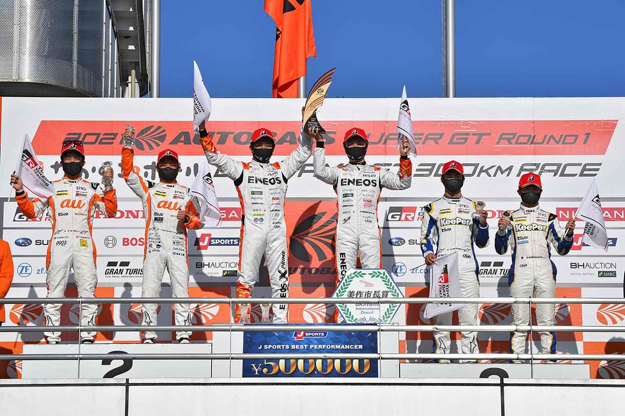 画像: 表彰台を独占したGR Supraのドライバー陣だが、3位となった2人に笑顔はなかった。