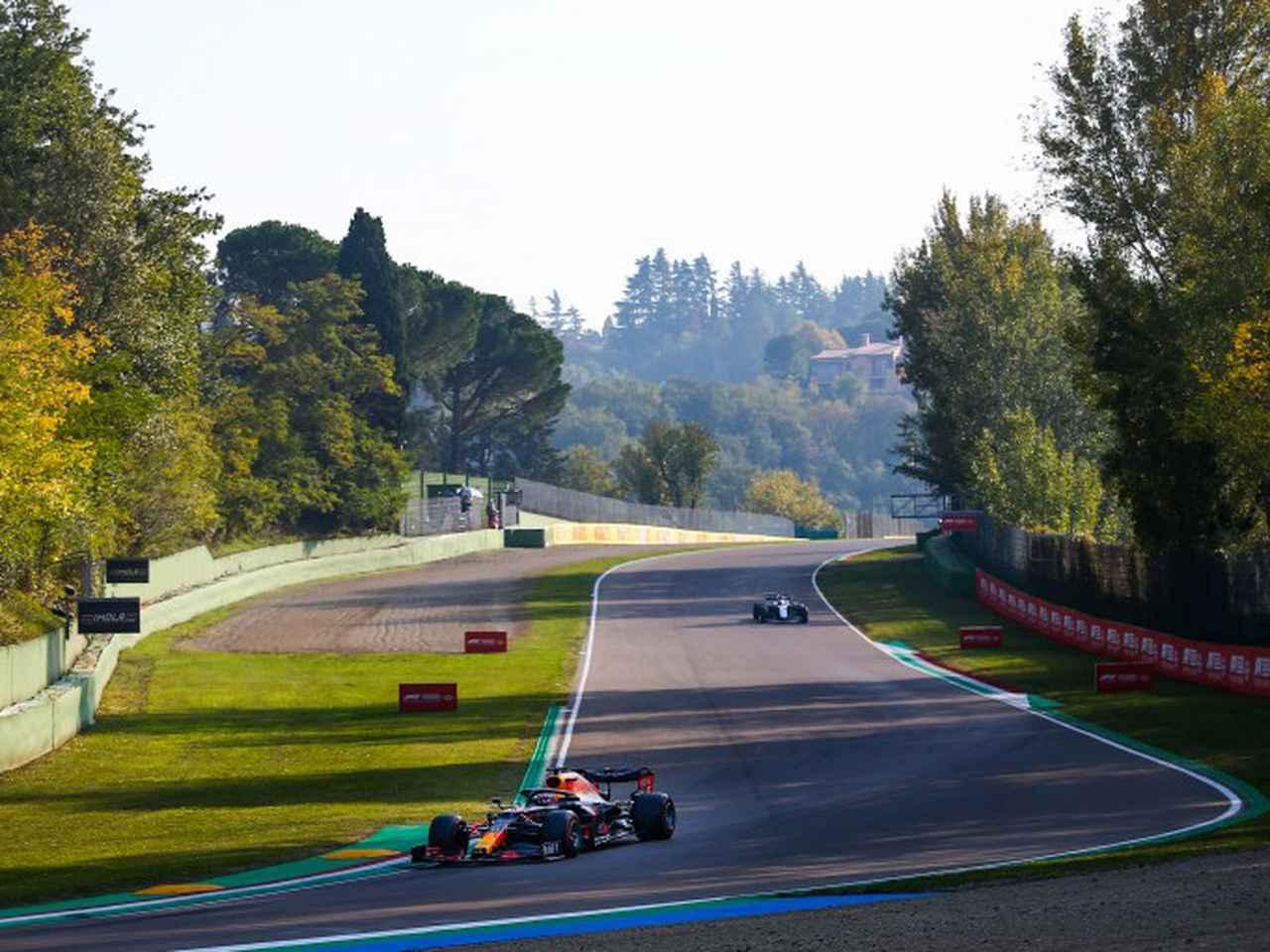 Images : 1番目の画像 - F1第2戦エミリア ロマーニャGPプレビュー - Webモーターマガジン